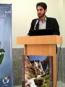 سعید یوسفپور