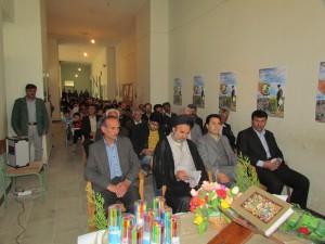 سالن مجتمع مدارس منطقه دوراهان