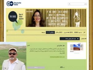 مهاربیابانزایی برنده جایزه نخست اجلاس جهانی رسانهها1
